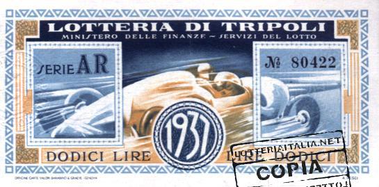 Loteria Italia